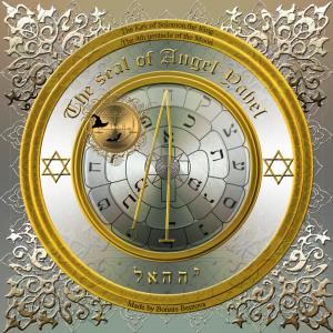 これはClavicula SalomonisのAngel Yahelの印章です。