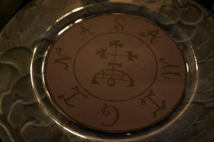 これはSamiginaの印章です。