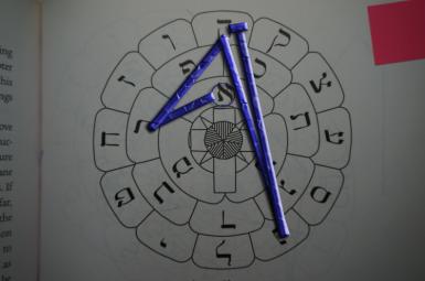 이것은 Clavicula Salomonis의 Arehanah(토성의 5번째 pentacle)의 인장입니다.