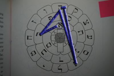 これは、Clavicula SalomonisのArehanah(土星の5番目のpentacle)の印章です。