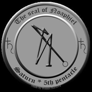 これは、Clavicula SalomonisのNoaphiel(土星の5番目のpentacle)の印章です。