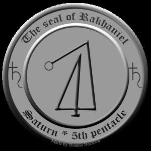 これは、Clavicula SalomonisのRakhaniel(土星の5番目のpentacle)の印章です。